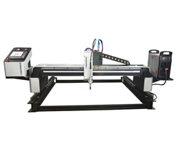 MINI GANTRY STYLE CNC CUTTING MACHINE